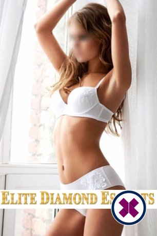 Adelle is a sexy Spanish Escort in Nottingham