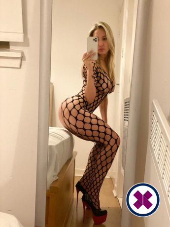 Alexia VIP is a super sexy Brazilian Escort in Newcastle